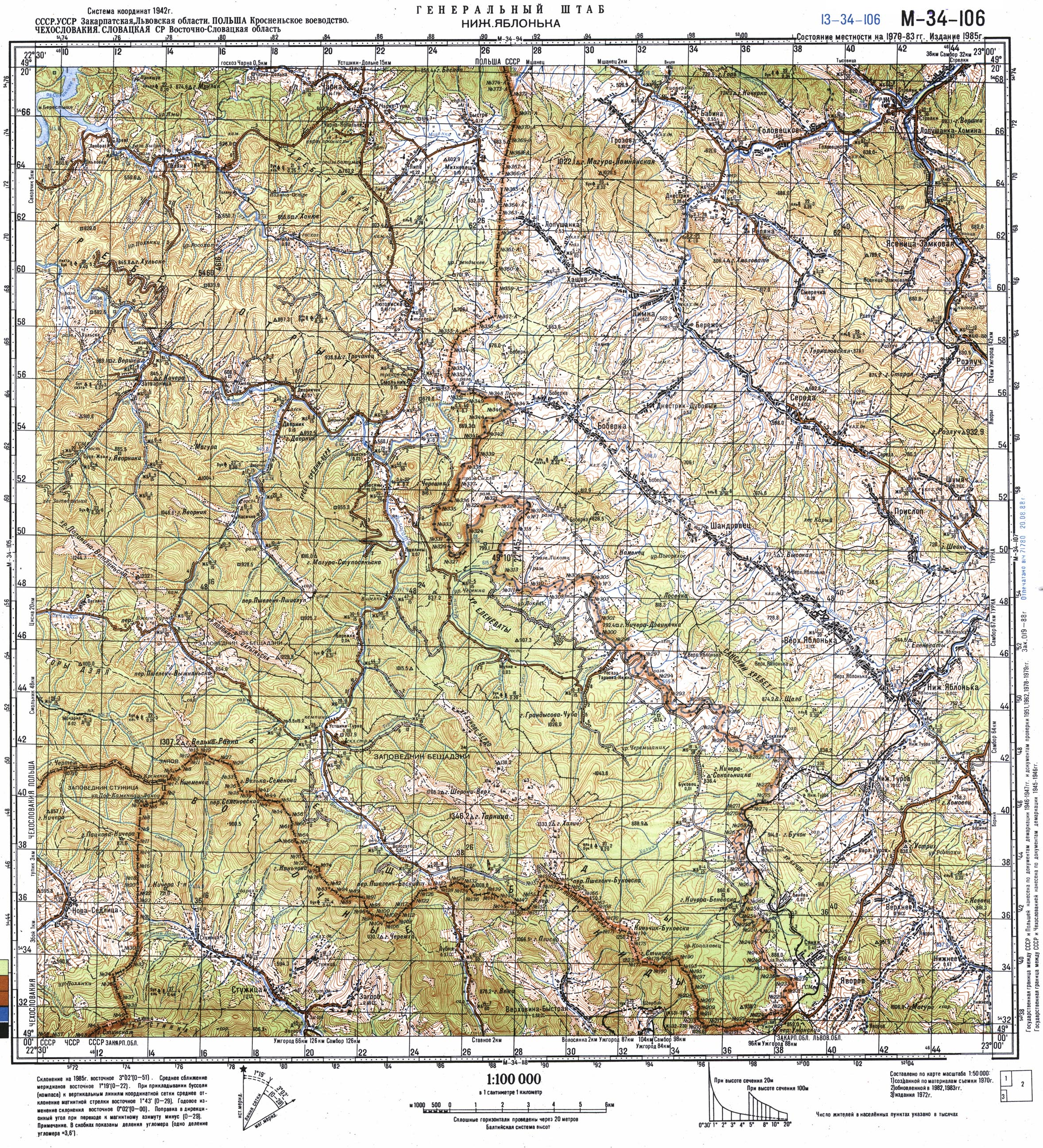 Map 10 Topographical Map Of Western Ukraine
